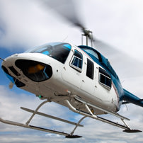 New Hampshire Motor Speedway Helicopter Shuttle